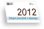 dzepni-prirucnik-2012