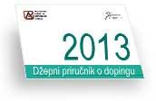 dzepni-prirucnik-2013