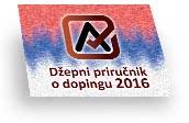 dzepni-prirucnik-2016