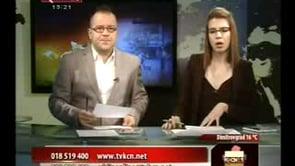 TV Kopernikus – Srbija On Line