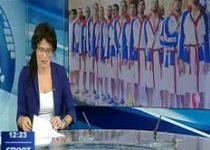 RTS1 – Sportski program
