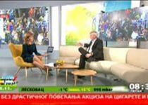 RTS1 – Jutarnji program