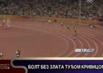 SOS kanal – Sportske vesti