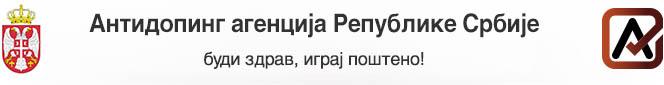 Antidoping agencija Republike Srbije