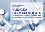 Спортска фармација и клиничка фармакологија за здравствене и спортске стручњаке